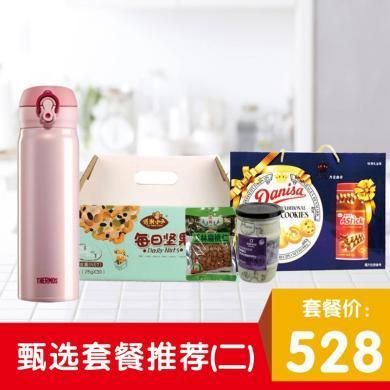 節日慰問品員工福利甄選套餐(二)