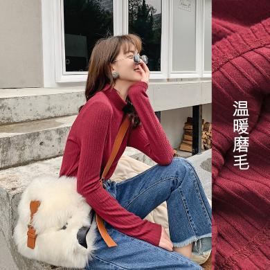 七格格長袖t恤女2019新款冬季純色半高領打底衫百搭顯瘦洋氣上衣