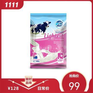 新包裝新日期澳洲OZ Gooddairy 澳樂乳脫脂奶粉1kg/袋學生女士中老年奶粉