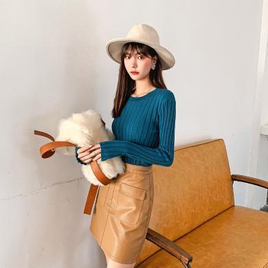 七格格毛衣女2019新款冬季修身保暖内搭打底衫长袖厚款套头针织衫