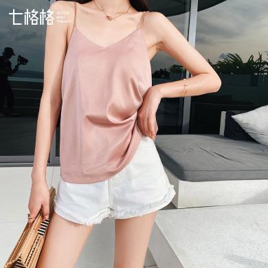 七格格小吊帶背心女內搭外穿夏季2019新款小清新打底衫無袖上衣潮