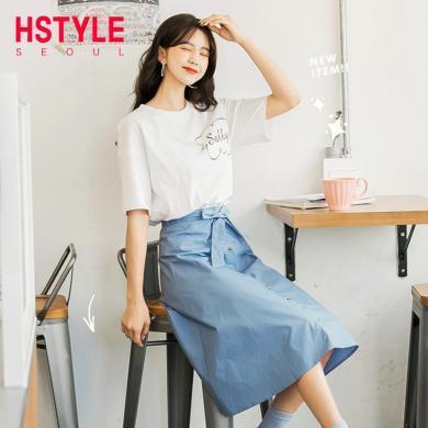 韓都衣舍2019韓版女裝夏裝新款時尚套裝DU9173櫻