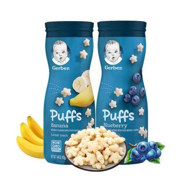 【支持購物卡】【香蕉星星有效期至:2020年2月20日藍莓星星有效期至2020年5月20日】2瓶*美國嘉寶Gerber星星泡芙嬰兒童餅干零食品寶寶輔食 藍莓+香蕉組合裝 香港直郵