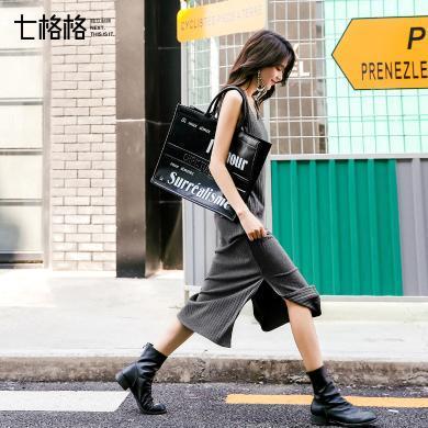 七格格連衣裙女寬松無袖春裝2019新款中長款韓版內搭打底吊帶裙子