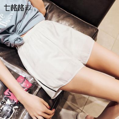 七格格薄款安全褲女寬松2019新款夏季裝顯瘦外穿闊腿褲子打底褲潮