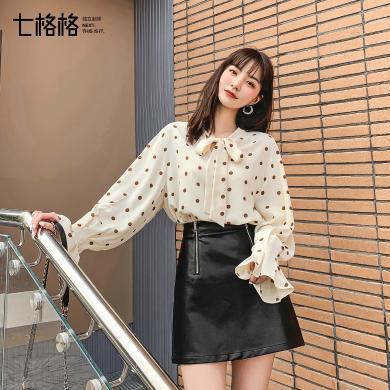 七格格襯衫女設計感小眾心機上衣2019新款秋季長袖復古雪紡襯衣潮