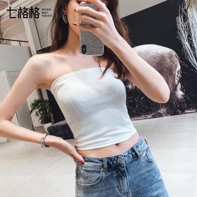 七格格抹胸小背心女夏装2019新款韩版内搭修身长款打底衫无袖上衣