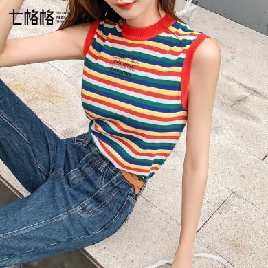 七格格吊帶女2019新款夏季韓版性感外穿彩虹撞色條紋無袖背心上衣