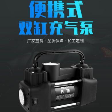 卡饰得 双缸车载充气泵 轮胎打气泵 双30缸 LED照明 智能数显 预设胎压 自动充停