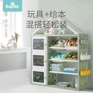 babygo兒童玩具收納架置物架寶寶臥室客廳落地式多層儲物架整理架