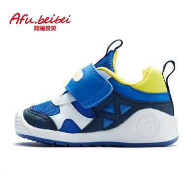 阿福貝貝 秋款潮流機能鞋軟底透氣寶寶學步鞋1-3歲童鞋機能鞋A8327