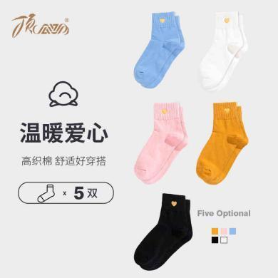 頂瓜瓜中筒襪女襪棉襪秋長襪純色高織棉女士襪子中筒襪