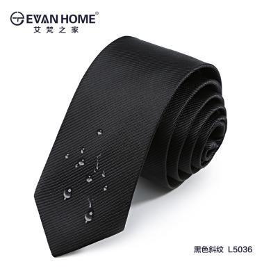 Evanhome/艾梵之家 男士領帶正裝結婚新郎小黑色領帶男韓版學生窄5CM休閑純色L5001