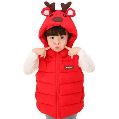 G1-19兒童冬季棉背心hugmii/哈格美