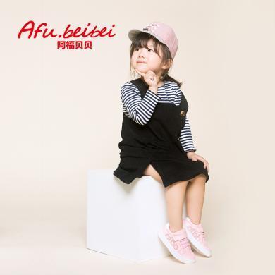 阿福貝貝春季新款寶寶學步鞋3-5歲女童PU皮柔軟舒適男童帆布鞋子A9122