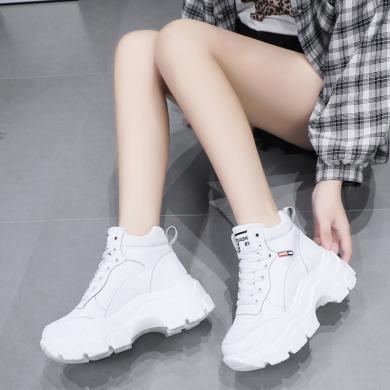 ins網紅時尚百搭女鞋2019秋冬增高馬丁靴女韓版厚底短靴子MS-Y962