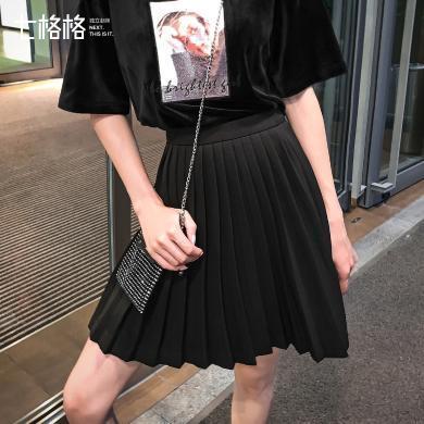七格格半身裙a字高腰裙子女2019新款秋季小個子顯瘦百褶短裙