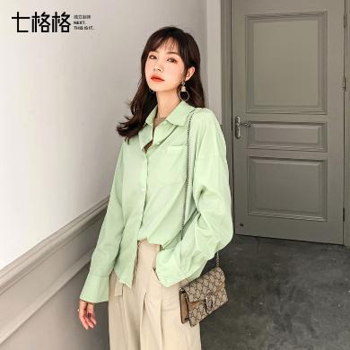 七格格初秋女上衣輕熟襯衫2019新款設計感小眾韓版洋氣薄長袖襯衣