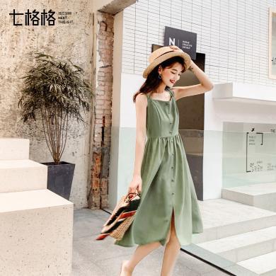 七格格吊带连衣裙女士2019夏季新款收腰显瘦气质高腰牛油果绿裙子