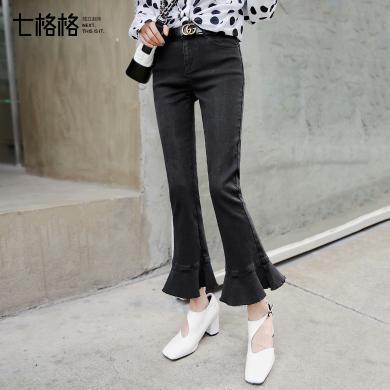 新品 七格格 微喇九分褲秋裝女2018新款緊身顯瘦韓版黑色高腰牛仔褲冬季