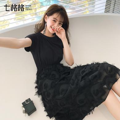 七格格蛋糕裙連衣裙很仙2019新款夏季韓版短袖學生氣質中長款裙子
