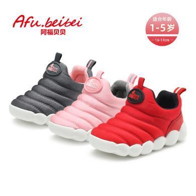 阿福貝貝2019秋新款1-5歲男女童鞋毛毛蟲學步鞋運動鞋A9316