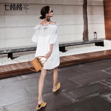 七格格白色連衣裙女2019新款夏季氣質蕾絲木耳邊一字肩露肩吊帶裙