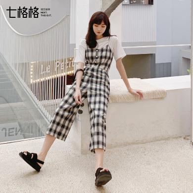 七格格連體褲女高腰2019新款夏季韓版寬松格子直筒闊腿背帶褲子潮