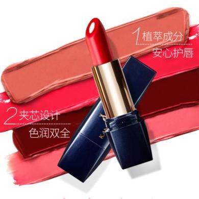 袋鼠媽媽 雙芯口紅孕期專用彩妝植物精萃天然滋潤唇膏孕婦化妝品 六色可選