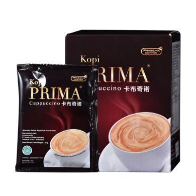 印尼进口卡布奇诺咖啡速溶普拉玛提神三合一冷热双泡冲饮风味咖啡