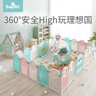 babygo可折疊兒童游戲圍欄防護欄嬰兒寶寶安全家用爬行學步柵欄