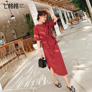 七格格兩件套法國小眾洋氣夏裝2019新款女韓版氣質學生減齡套裝裙