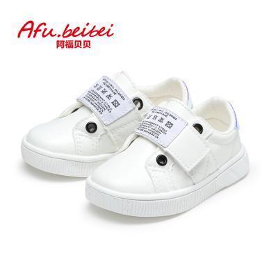 阿福貝貝寶寶鞋嬰兒學步鞋軟底防滑童鞋男童春新款1-3歲兒童鞋子A9109