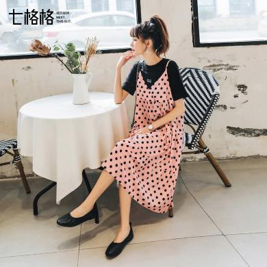 七格格连衣裙女2019新款夏季韩版宽松粉色波点吊带小清新甜美裙子