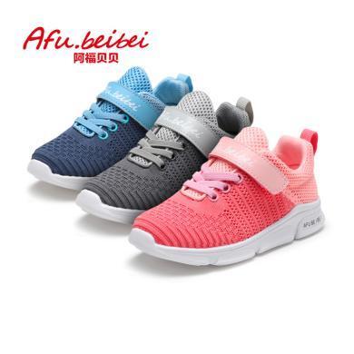 阿福貝貝新款春季寶寶學步鞋3-5歲嬰兒鞋男童透氣童鞋網面運動鞋A9121