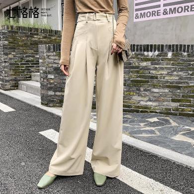 七格格闊腿褲女高腰垂感2019新款韓版寬松直筒秋季裝褲子拖地褲潮