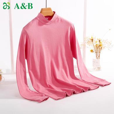 A&Bab內衣女士保暖上衣單件薄款純棉半高領內穿貼身棉毛衫(T668 )