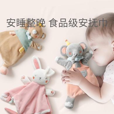 babygo安抚巾婴儿可入口睡眠宝宝睡觉神器安抚玩偶手偶安抚玩具