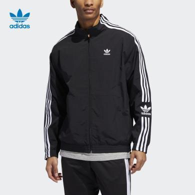 Adidas阿迪达斯三叶草外套男装秋季运动服LOCK UP TT立领夹克ED6092