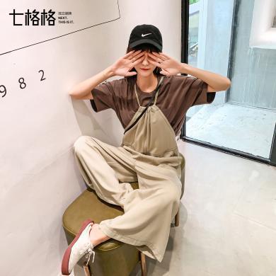 七格格背帶褲女韓版寬松2019新款夏季顯瘦直筒闊腿褲子薄拖地褲潮