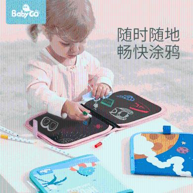 babygo兒童畫畫本幼兒園繪畫套裝涂色繪本雙面可擦便攜式涂鴉畫板10頁厚