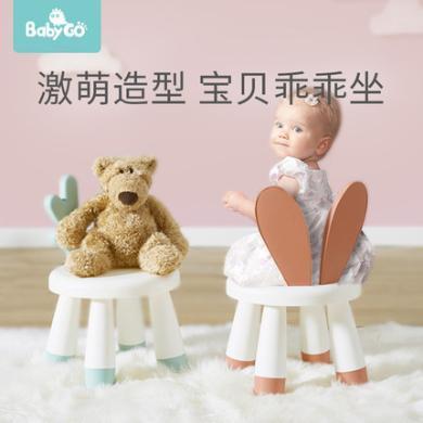 babygo寶寶椅子靠背凳子家用加厚塑料防滑小座椅幼兒園兒童吃飯椅