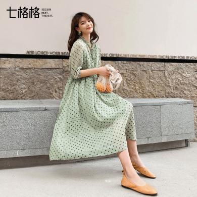 七格格雪紡吊帶連衣裙兩件套女裝2019新款夏季氣質小清新波點裙子