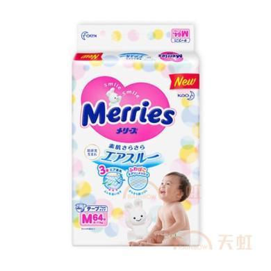日本花王进口婴儿宝宝纸尿裤尿不湿?#20449;?#36890;用M64
