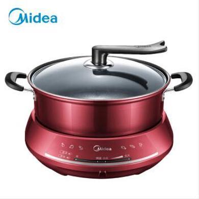 美的(Midea) 電火鍋大容量 分體式家用多功能電熱鍋多用途鍋DHY28(帶湯勺+漏勺+筷子)