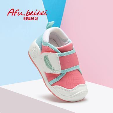 阿福貝貝寶寶學步鞋1-3歲嬰兒鞋子2019春秋新款女童防滑軟底童鞋A9133