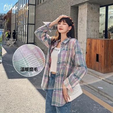 七格格襯衫女春秋長袖2019新款秋季修身格子韓版寬松洋氣外穿上衣
