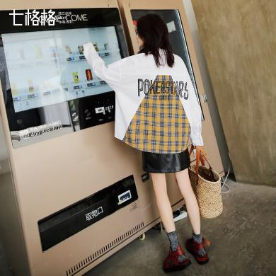 七格格白色衬衫女韩版长袖宽松2019新款春装格子衫外套学生衬衣秋