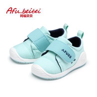 阿福貝貝嬰兒鞋子女寶寶步前鞋春新款0-1歲新生的兒鞋軟底不掉鞋A9101