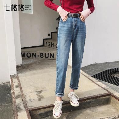 七格格牛仔褲高腰顯瘦女2019新款秋季直筒九分褲顯高時尚洋氣褲子